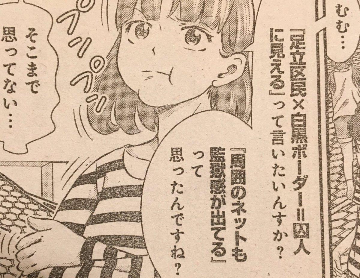 吉沢緑時(rioQZ) / 2018年2月10日のお気に入り - ツイセーブ