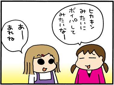 松本ぷりっつさん の最近のツイート - 8 - whotwi グラフィカルTwitter分析