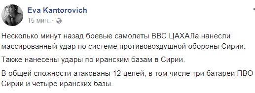 Около 300 домов вМарьинке остались без электричества, - МинВОТ - Цензор.НЕТ 1650