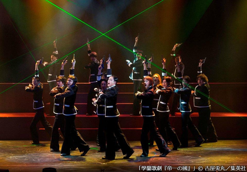 ★學蘭歌劇 『帝一の國』 2/22(木)午後2:00⇒ http://bit.ly/2BRV9bg