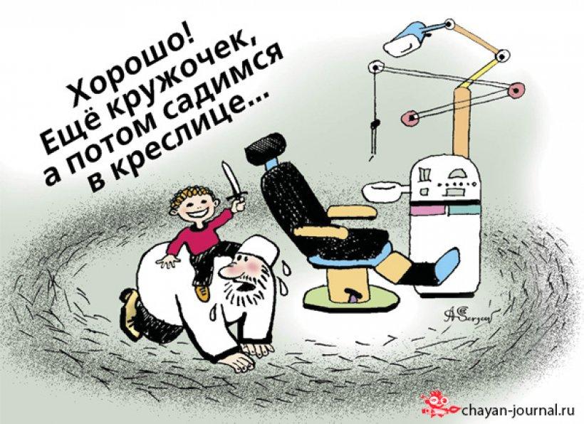 Картинки для, стоматологические приколы картинках