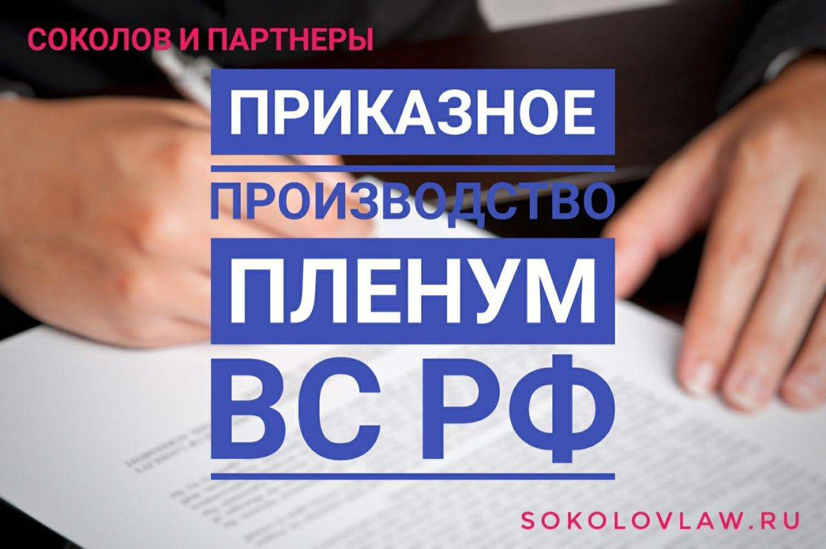 отмена судебного приказа г киров