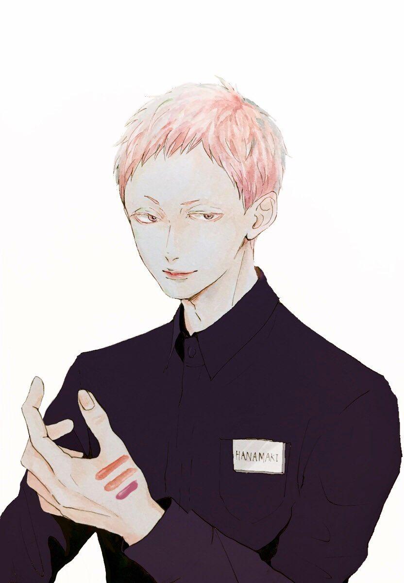 「美容部員の花巻さん、紳士服売場の松川さんと付き合ってるらしいわよ」