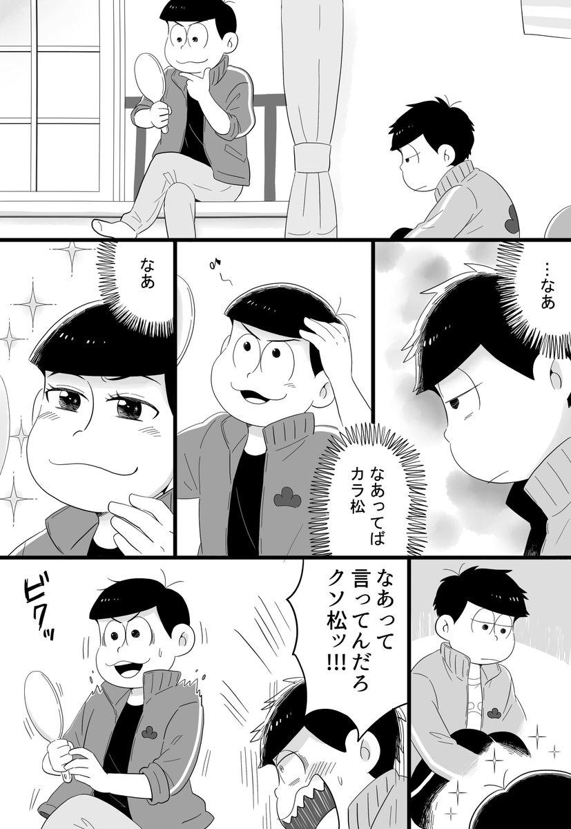 42のハッピーバレンタイン漫画