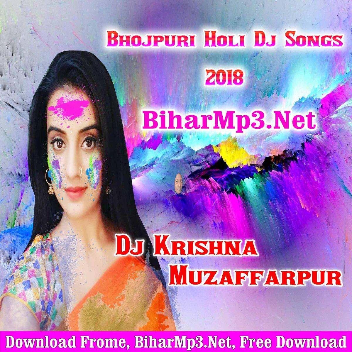 BiharMp3 Net (@biharmp3_net) | Twitter