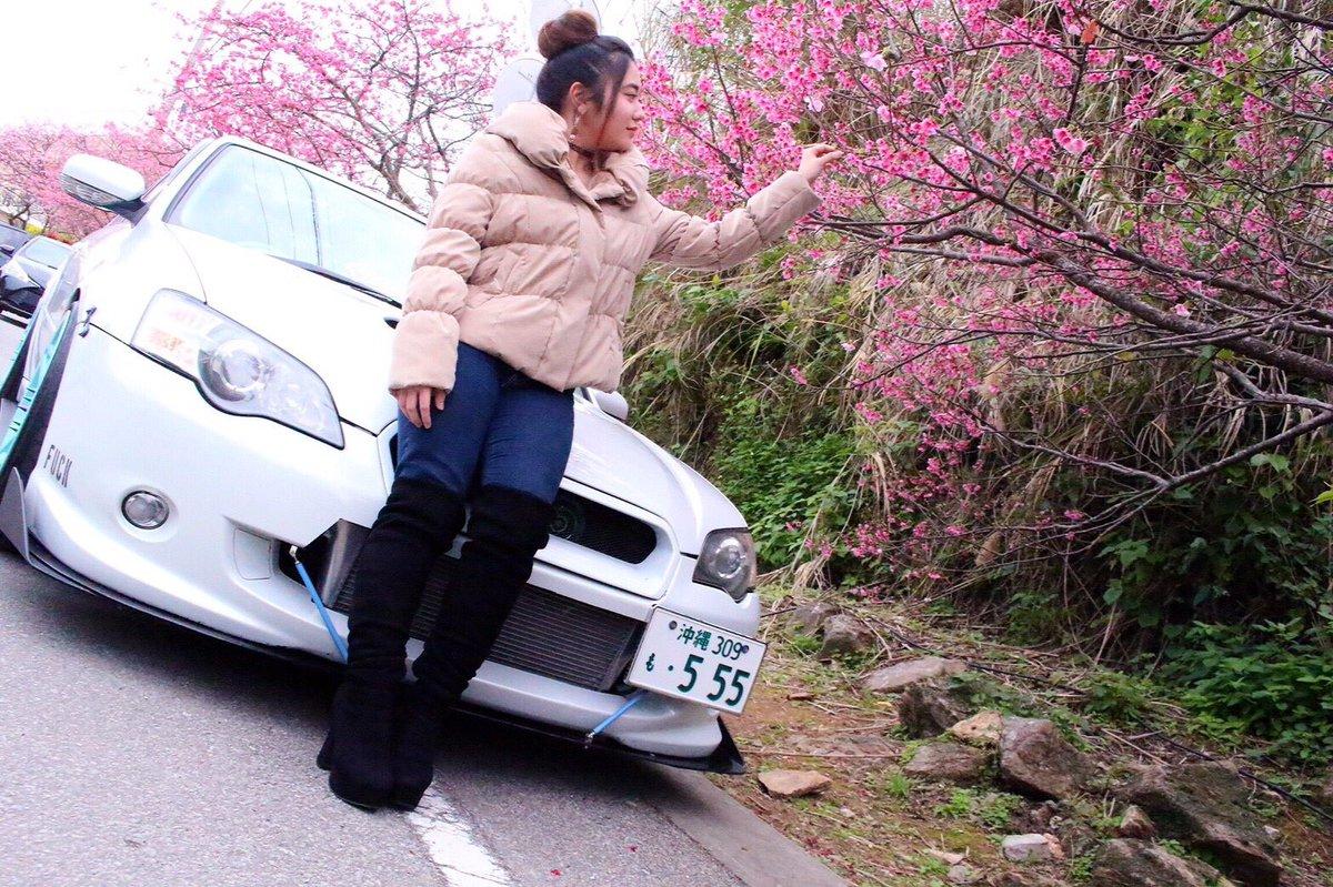 Subaru legacy Bl5 ej20 Manual