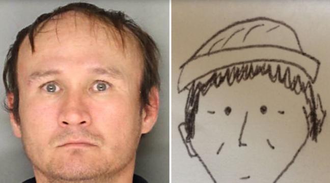 Etats-Unis: La police identifie un suspect grâce à ce croquis amateur http://bit.ly/2Ehh90X