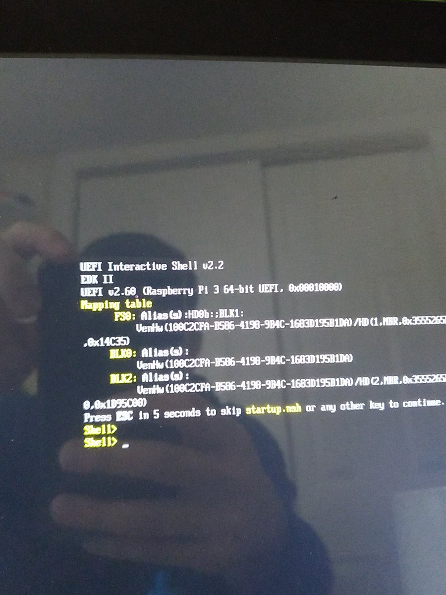 Uefi interactive shell