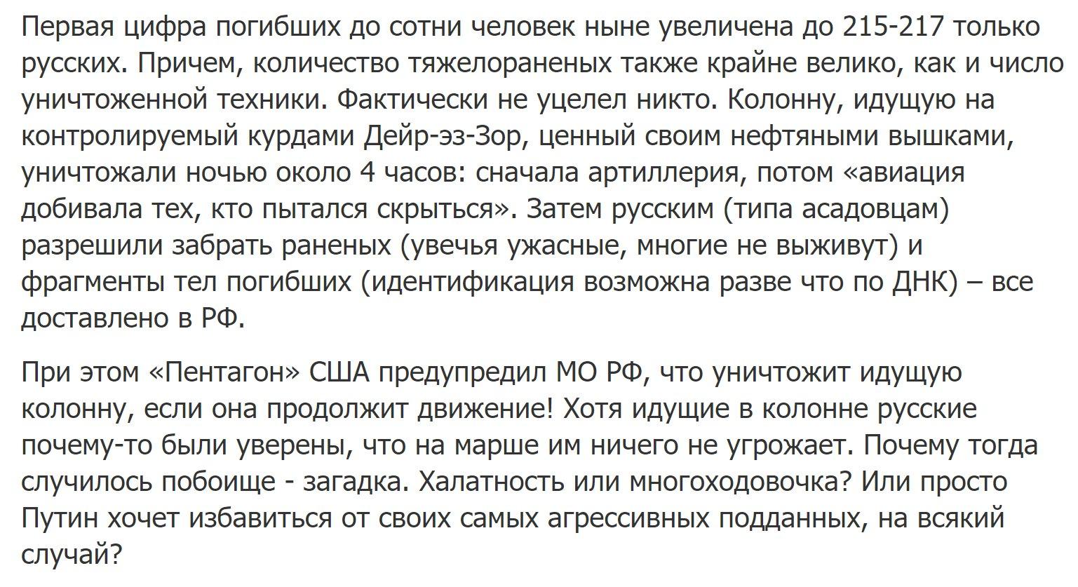 У житлових районах Донбасу досі розміщується військова техніка і сили, їхнє відведення - першочергове завдання, - Апакан - Цензор.НЕТ 5566