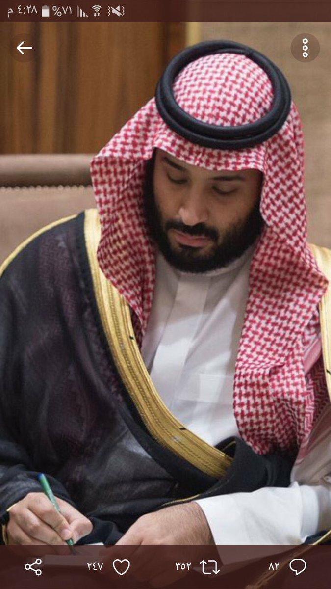 محبو محمد بن سلمان 1mbss Twitter