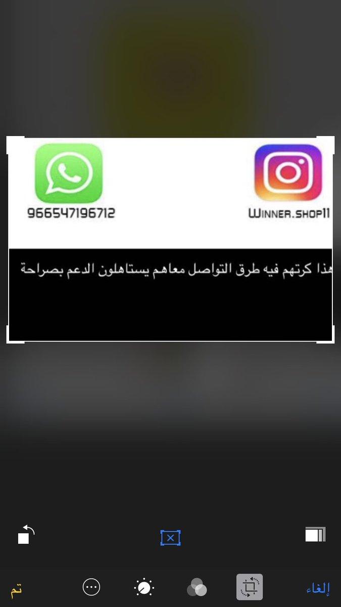 شباب سعوديين يترزقون الله في مشروعهم ادع...