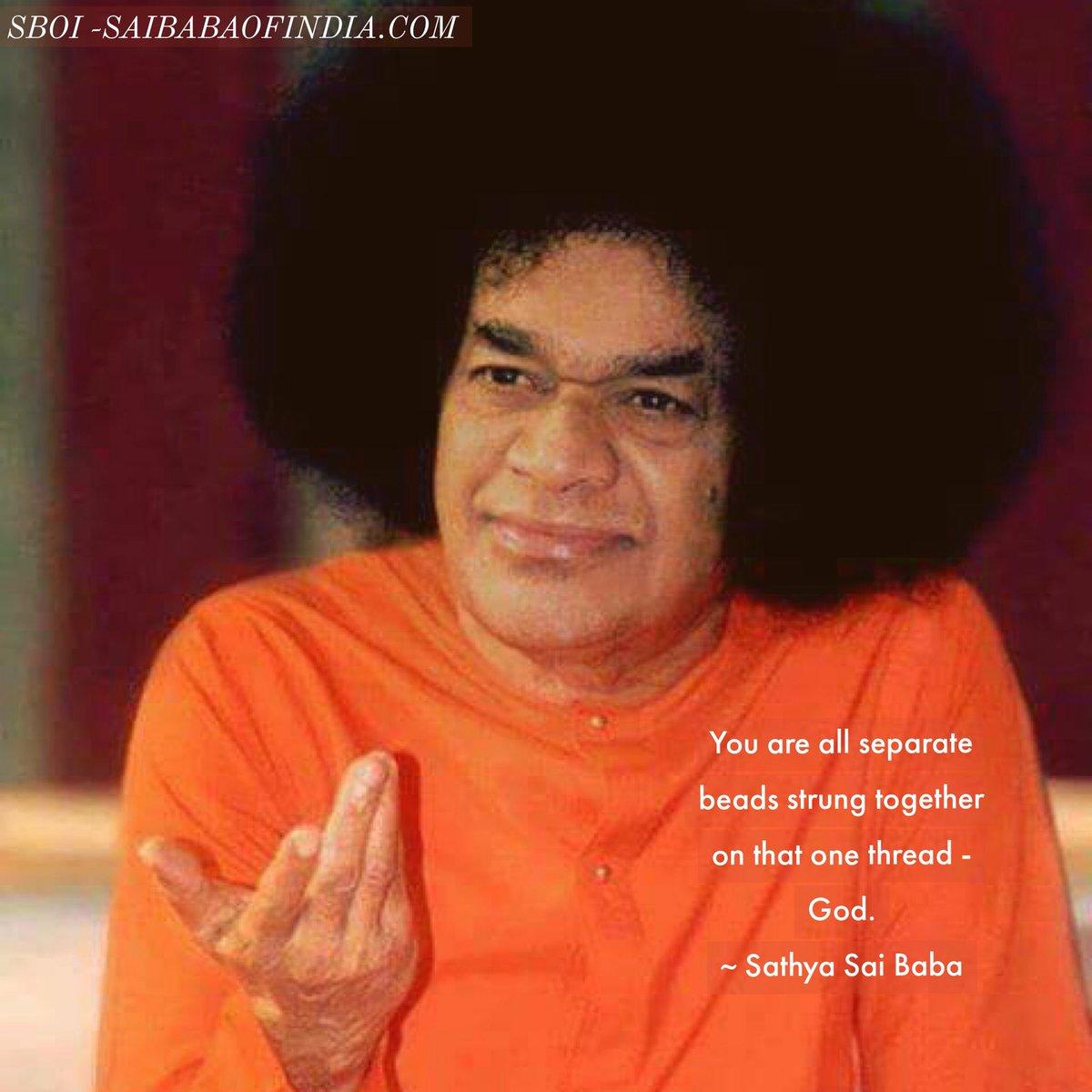 Sathya Sai Baba Quotes 1