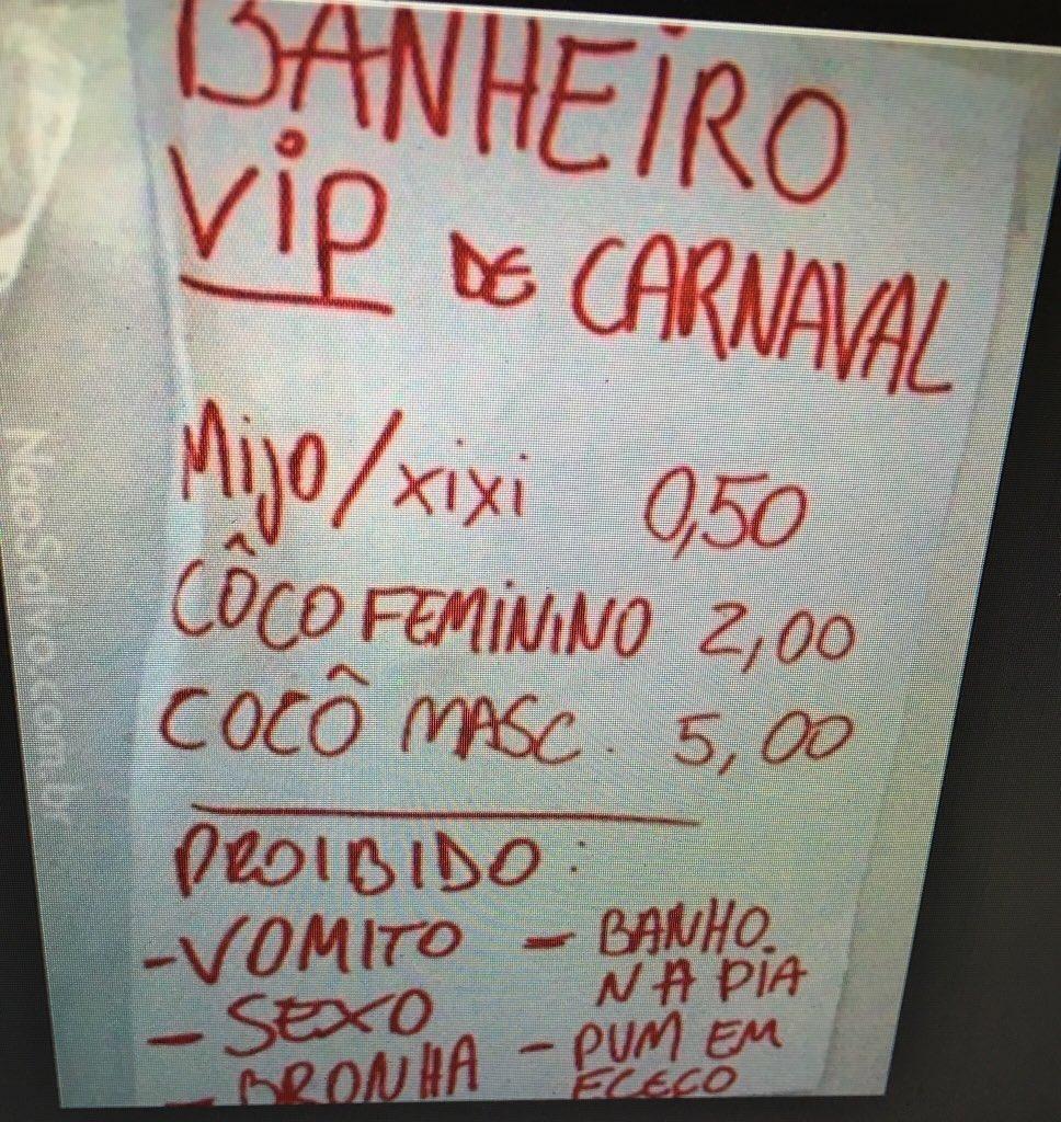 Banheiro Vip de Carnaval!