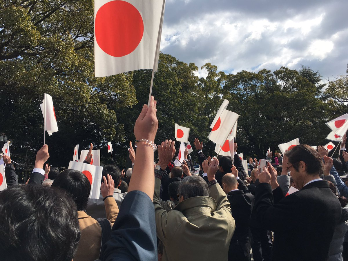 日本国の建国