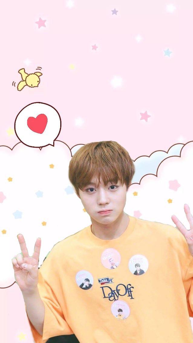 Park Jihoon Soft Bot S Tweet Wallpaper Lockscreen 워너원