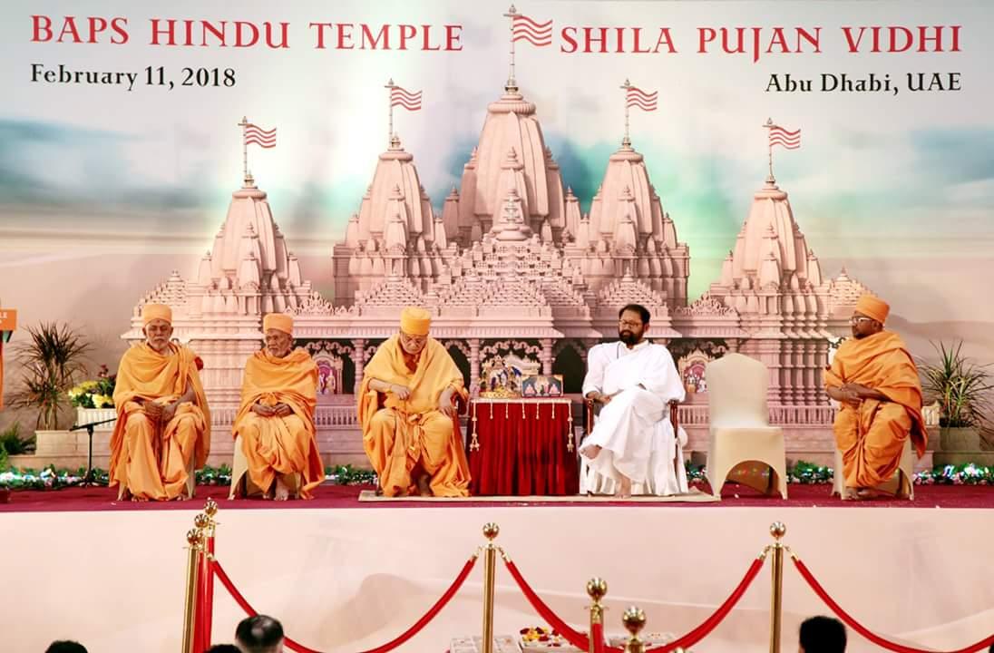 पीएम मोदी अबूधाबी हिंदू मंदिर