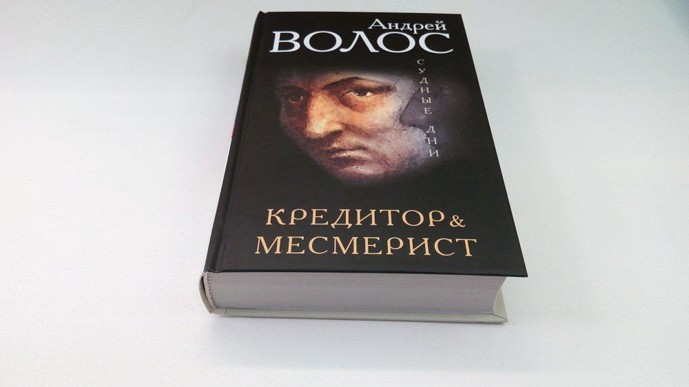 ebook pseudo reductive groups