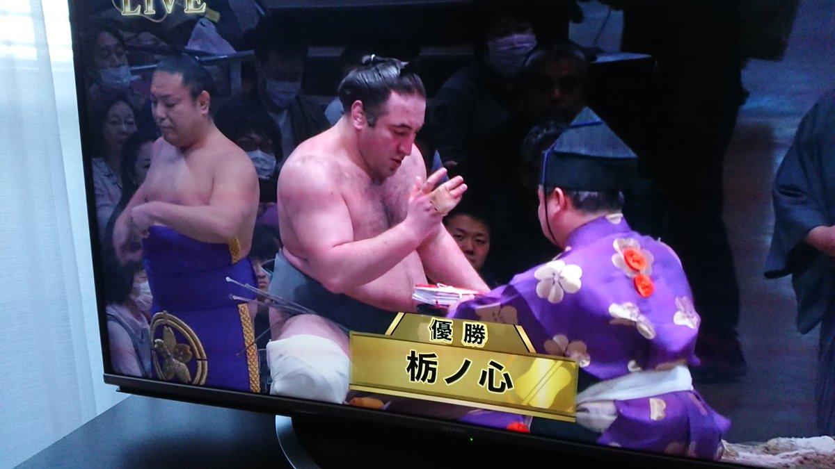 日本大相撲トーナメント hashtag...