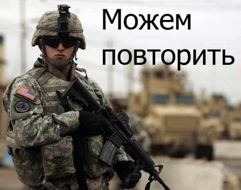 Ми попереджали, але росіяни все заперечували і говорили, що нічого не відбувається, - генерал сирійської опозиції Хасан про розгром найманців РФ - Цензор.НЕТ 6039