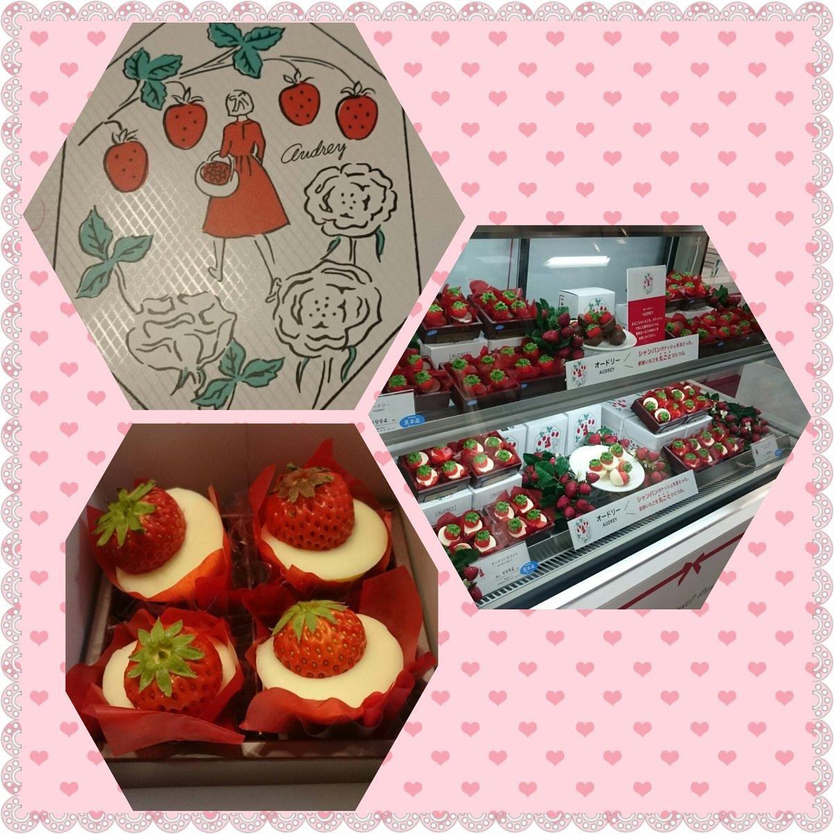 チョコ オードリー 【オードリー】苺型チョコ「ハローベリー」が超キュート♪値段・販売期間・店舗・味の感想