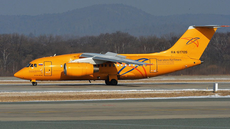 MORE: 65 passengers & 6 crew members aboard missing Antonov An-148, operated by Saratov Airlines https://t.co/UdjthqSnXu
