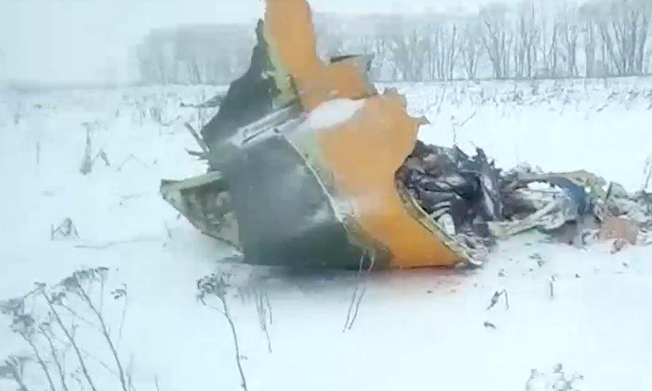 La aeronave siniestrada ha sido localizada desde el aire en un campo del  distrito municipal Rámenski, en la región de Moscú, informa RIA Novosti  citando una ...