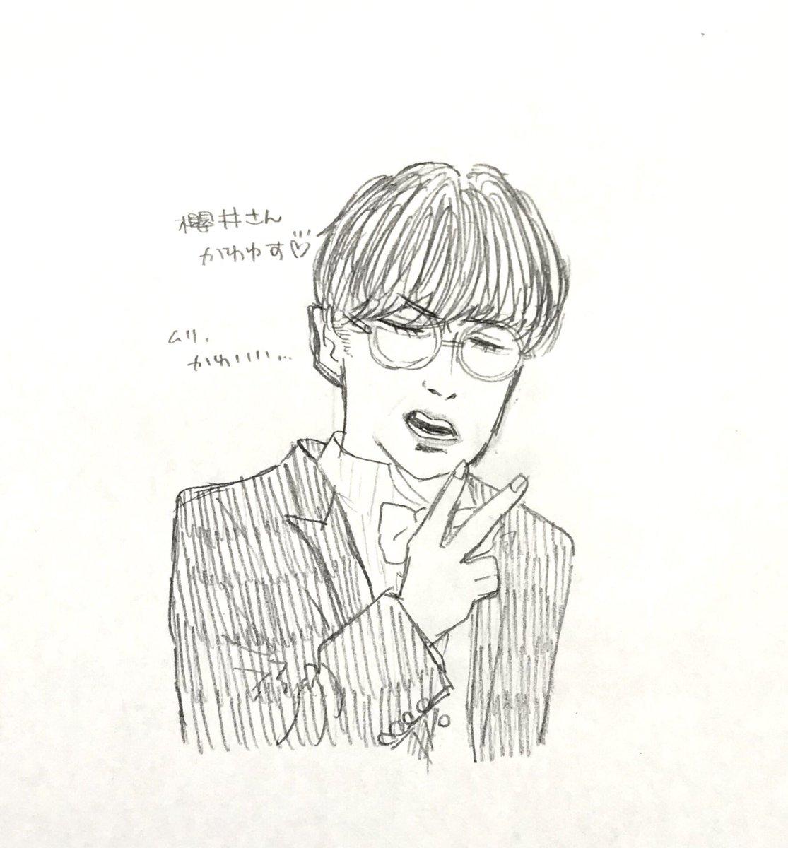 """輝夜 on twitter: """"あぁ 櫻井サンかわいい 尊い #櫻井孝宏 #櫻井"""