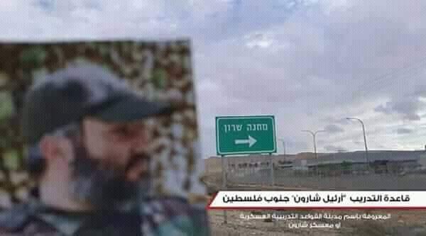 حاج #فلسطين  #عماد_المقاومة  في ذكرى شها...