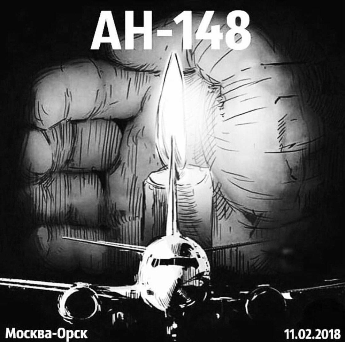 Родные клуб москва метал клубы москва