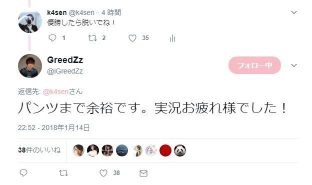 hibiki_gan