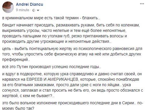 """Росія не визнає """"ДНР"""" і """"ЛНР"""", Мінські домовленості ніхто не скасовував, - Лавров - Цензор.НЕТ 142"""
