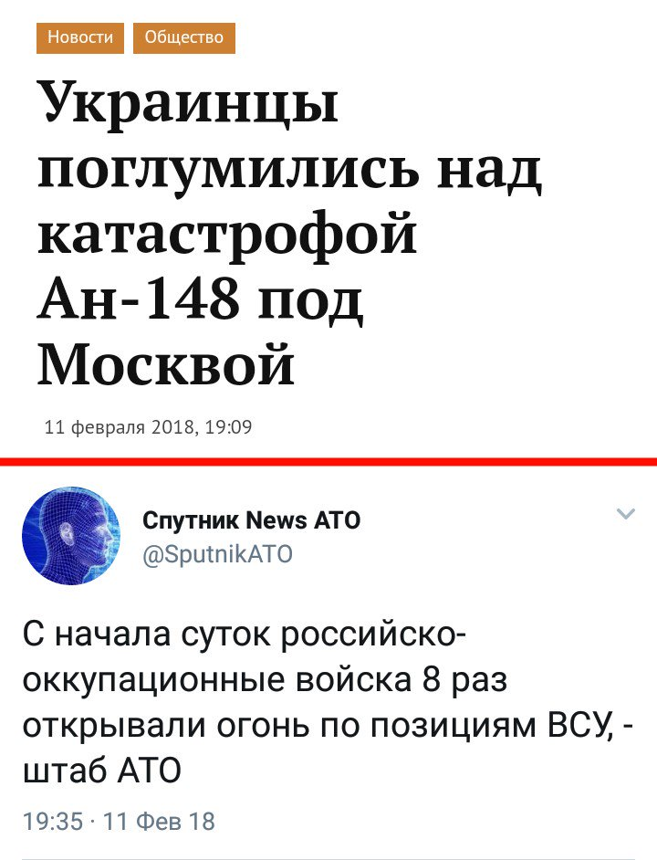 У МЗС України попередньо підтвердили, що на борту літака, що впав у Підмосков'ї, українців не було - Цензор.НЕТ 1459