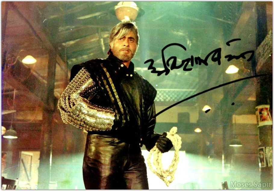 "Amitabh Bachchan on Twitter: ""T 2611 - 30 YEARS OF 'SHAHENSHAH ..."