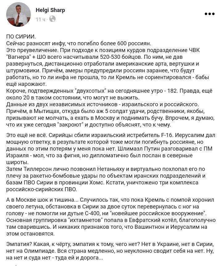 """Росія не визнає """"ДНР"""" і """"ЛНР"""", Мінські домовленості ніхто не скасовував, - Лавров - Цензор.НЕТ 9135"""