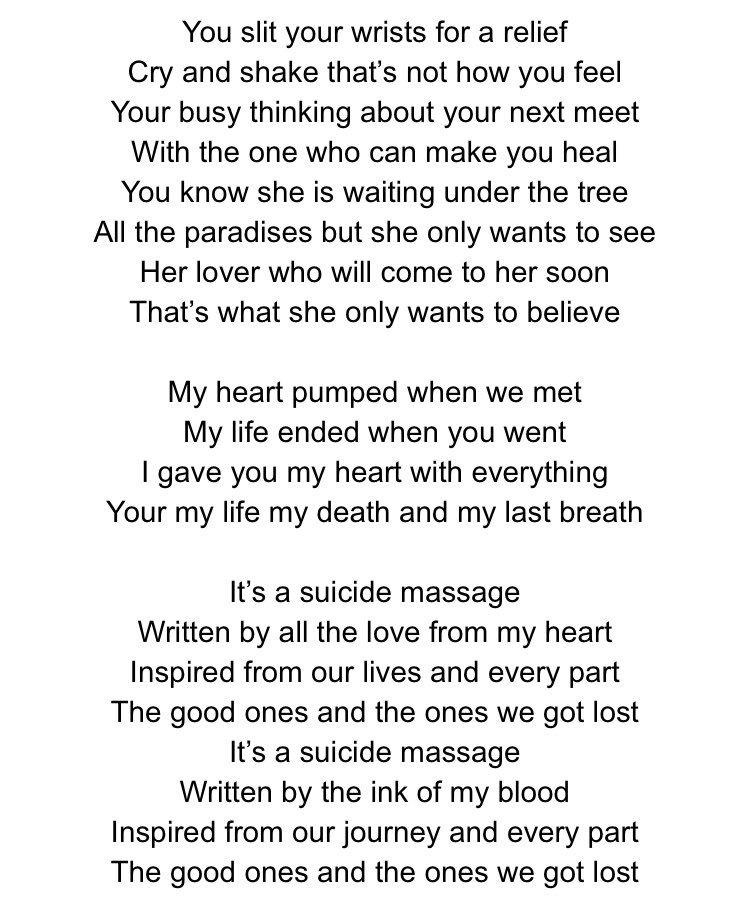 love what is it good for lyrics