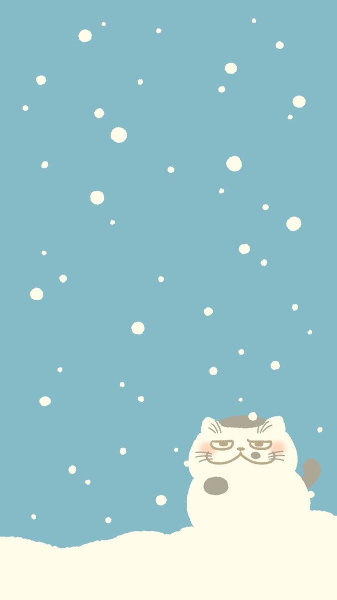 桜井海 おじ猫5巻 発売中 Pa Twitter 雪ふくまるをスマホの壁紙サイズにしてみました ご自由にお使いくださいませ