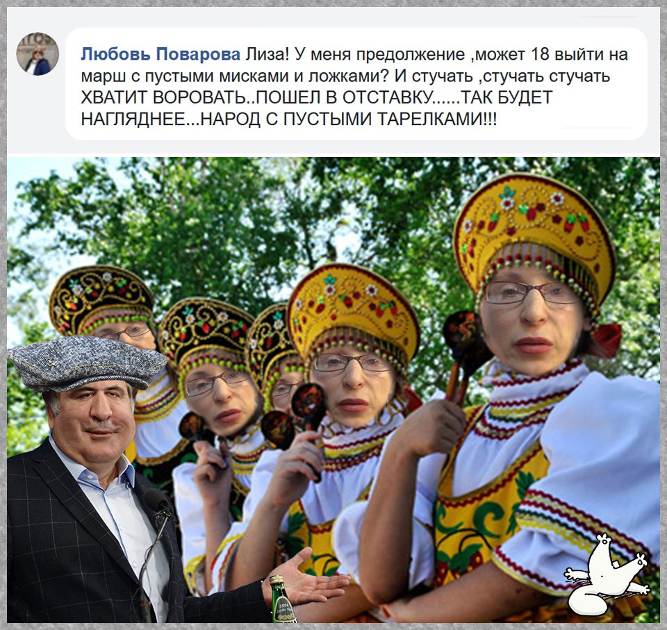 """Росія не визнає """"ДНР"""" і """"ЛНР"""", Мінські домовленості ніхто не скасовував, - Лавров - Цензор.НЕТ 8077"""