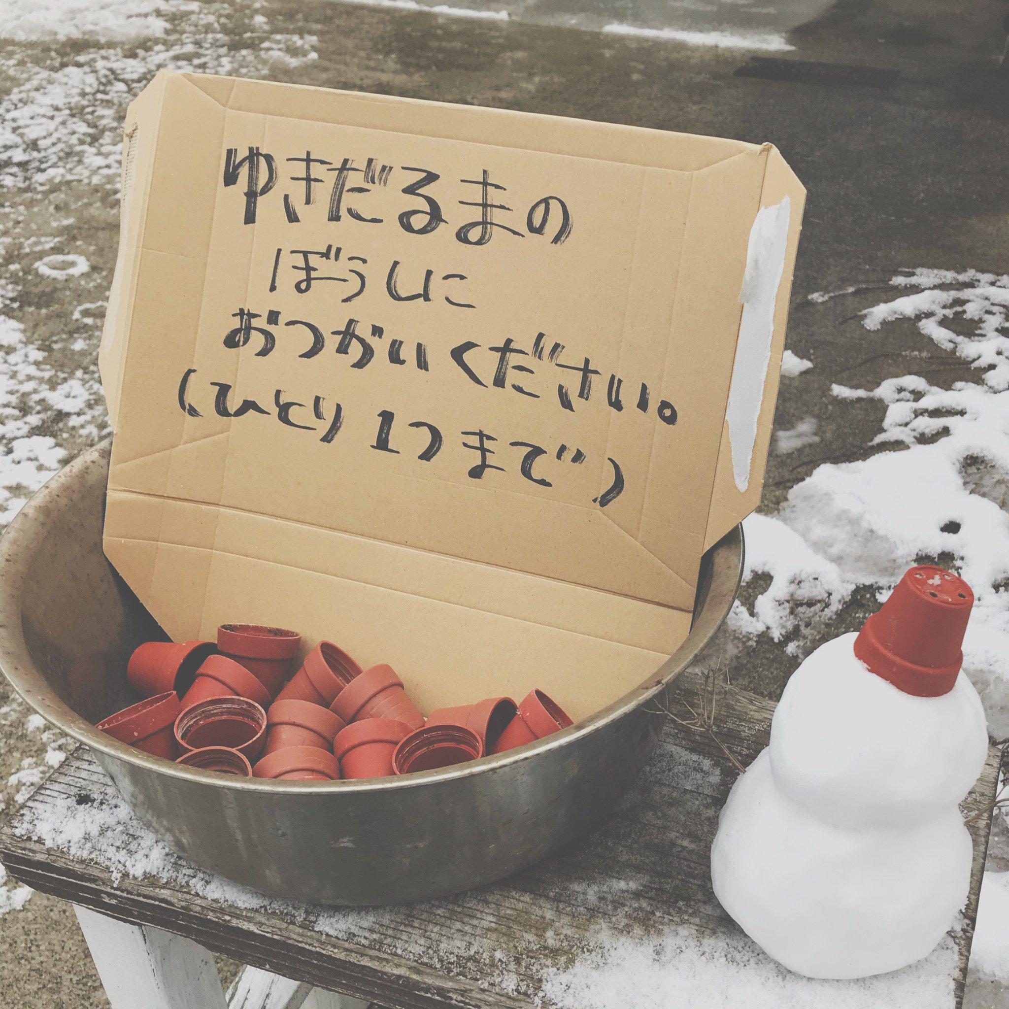 福岡雪つもってます。小さな植木鉢、子供たちが気づいて使ってくれたらいいなー。