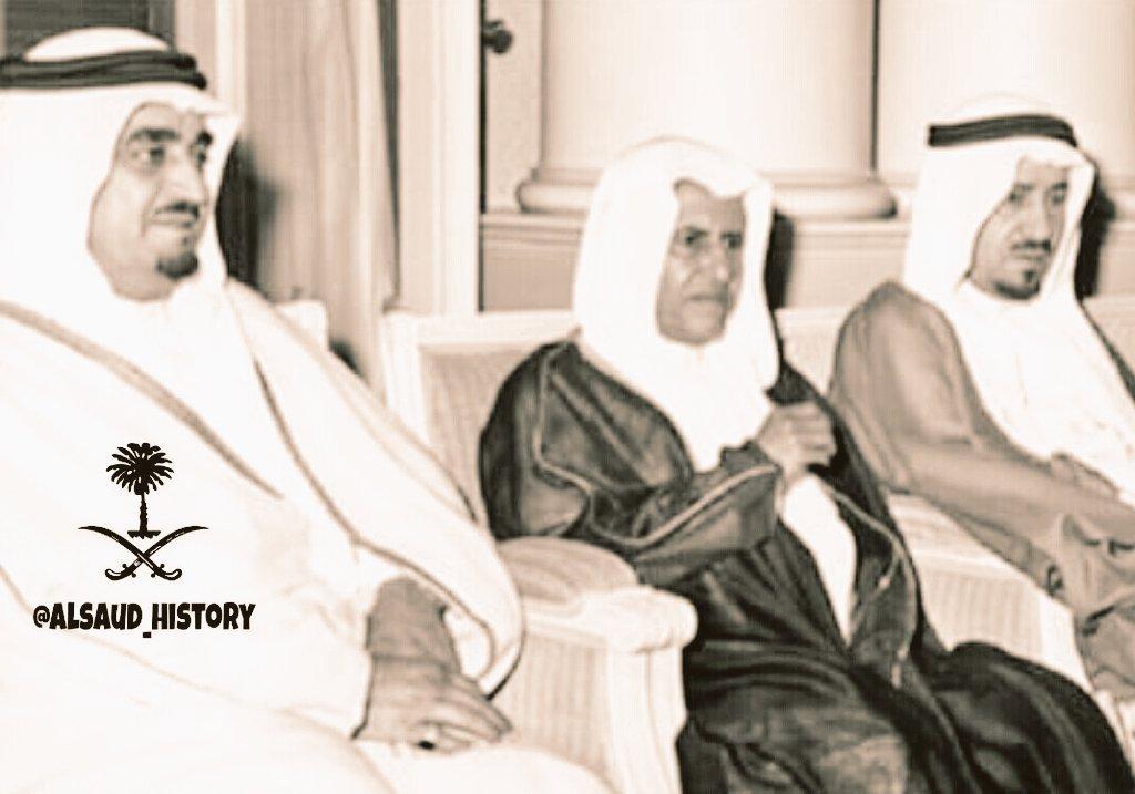 خالد بن مساعد بن عبدالرحمن
