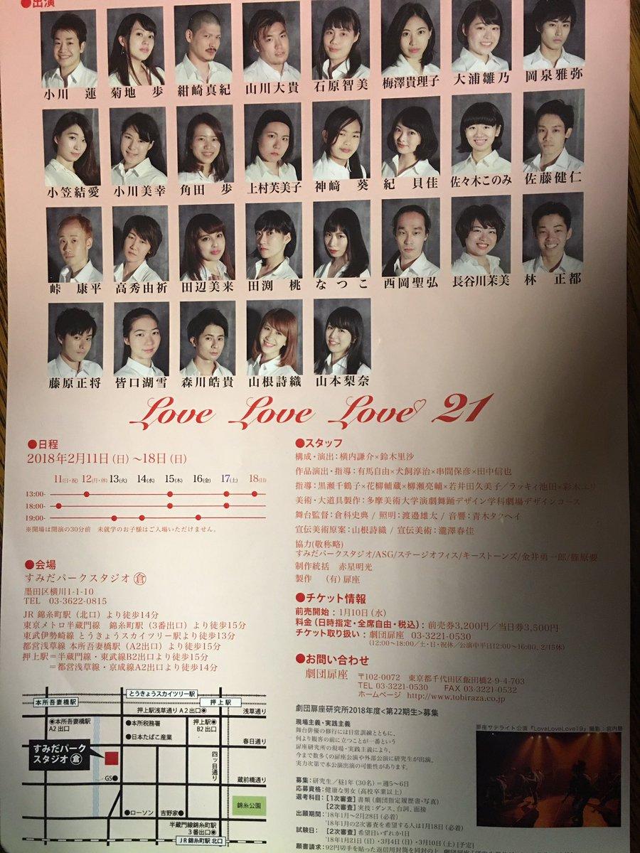 仁宣の治 - Rule of Ren and Xuan - JapaneseClass.jp