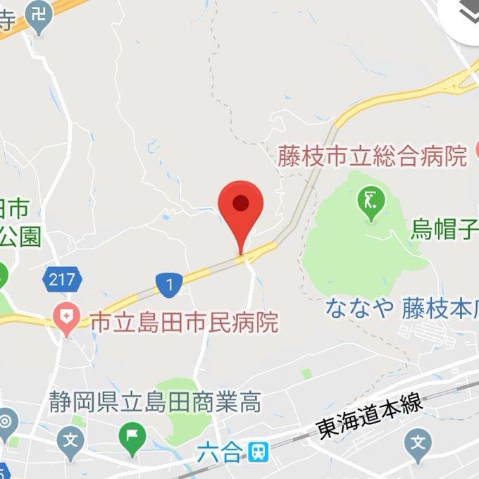 藤枝 バイパス 事故