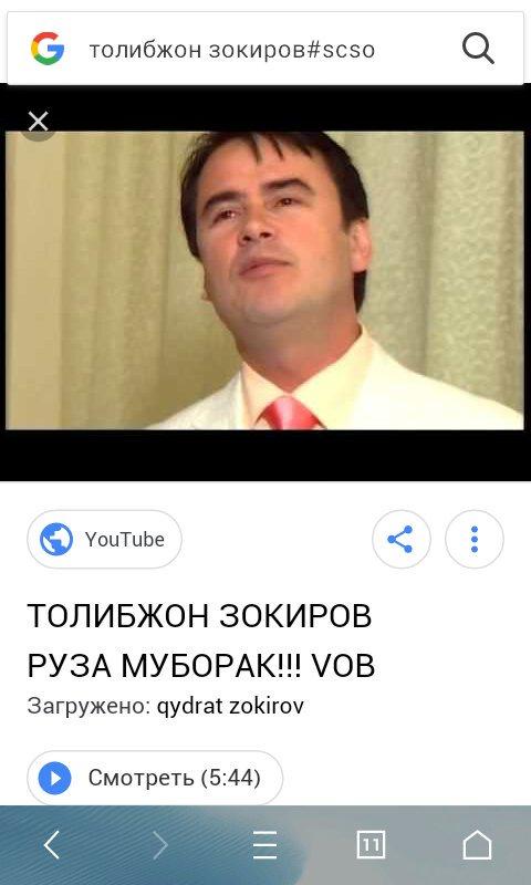 ТОЛИБЖОН ЗОКИРОВ MP3 СКАЧАТЬ БЕСПЛАТНО