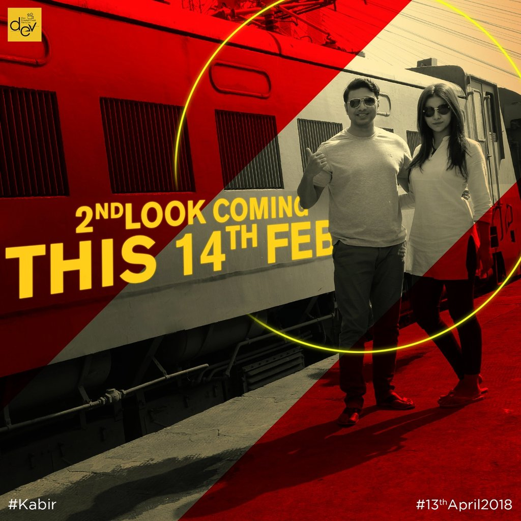 Here is the reason of your #MondayMotivation. #KABIR 2nd Look Coming on This 14th February. Stay Tuned. @idevadhikari, @RukminiMaitra, @aniket9163, @iindraadip.