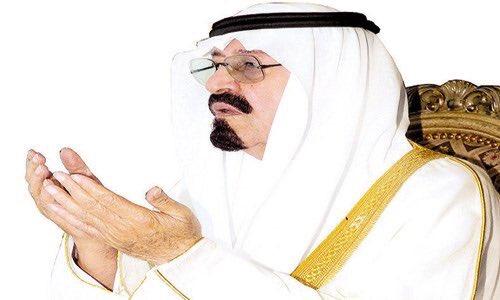 'لاتنسوني من دعاكم' . . #عبدالله_بن_عبدا...