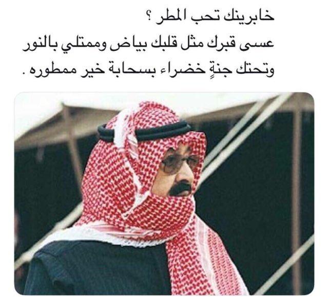 #الرياض_الان https://t.co/j5P5mMRpKz