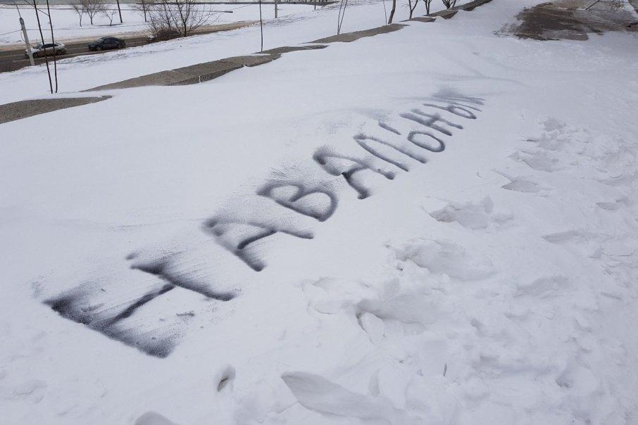 Картинки снег с надписью, картинки