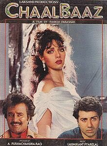 An actor par excellence, the first female superstar of Hindi film industry, #Sridevi was a talent like never seen before. A humongous loss to us. #RIPSridevi