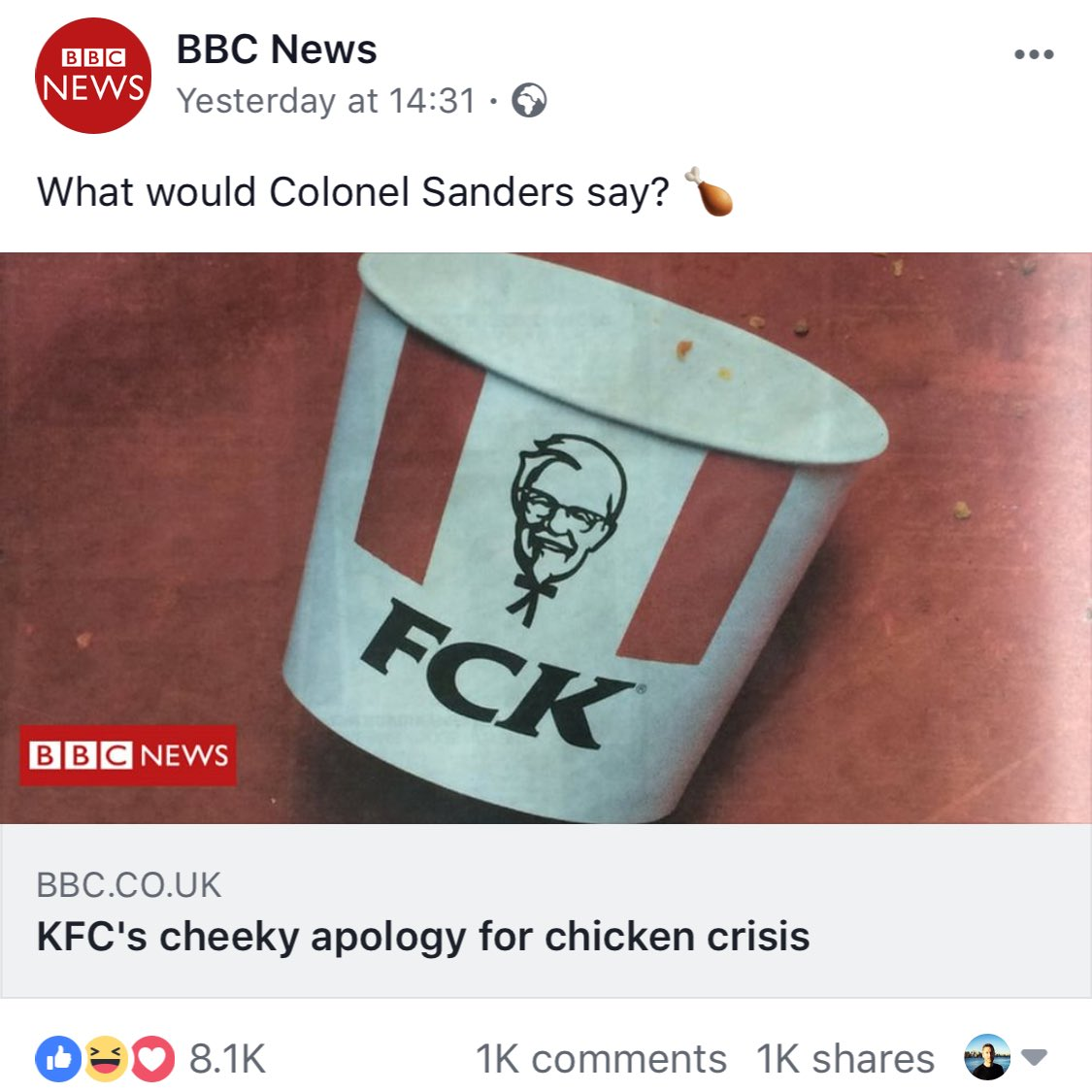The Sun joins the BBC, The Guardian, TNW and many others overlaying its branding on its content when shared on Facebook