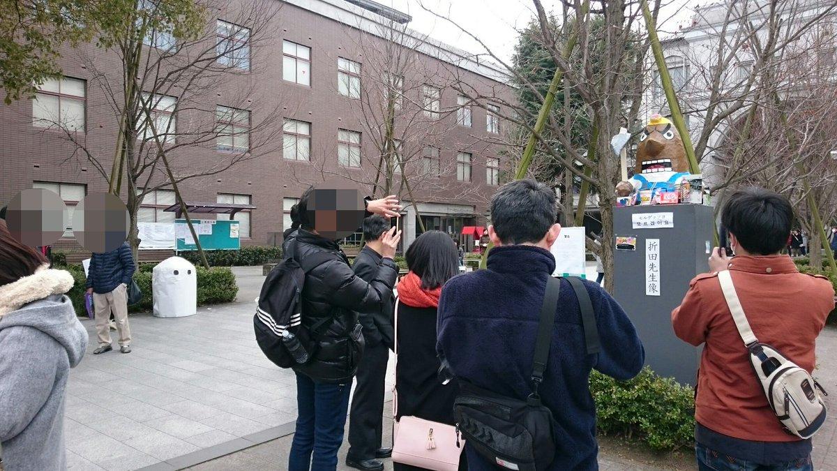 折田先生像の隣には謎の被り物が置かれているw #折田先生像