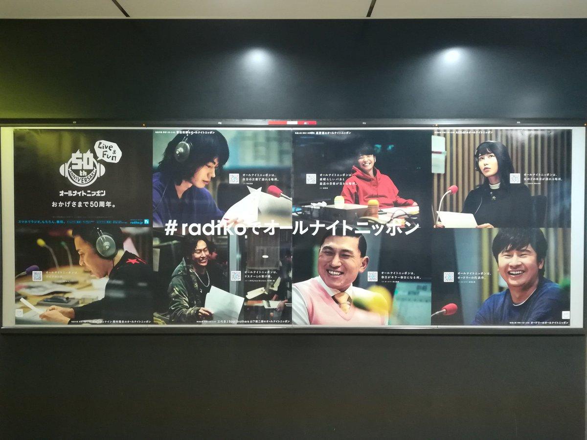 #Annkw Latest News Trends Updates Images - shoichi_jakeino